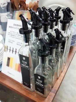 フランフランオイルボトル