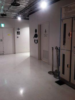 成田空港第3ターミナル_ベビールーム