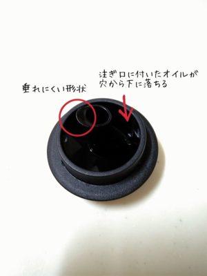 iwakiのオイルボトルの口コミ